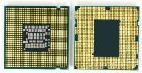 primerjava Core 2 in Core i5, zatemnjeni upori in kondenzatorji na slednjem