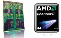 Srce vseh procesorjev Phenom II