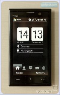HTC Max 4G, prvi 4G mobilnik