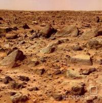 Marsovo površje