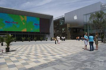 Apple Store v Pekingu