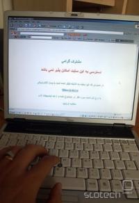 Onemogočen Facebook v Iranu