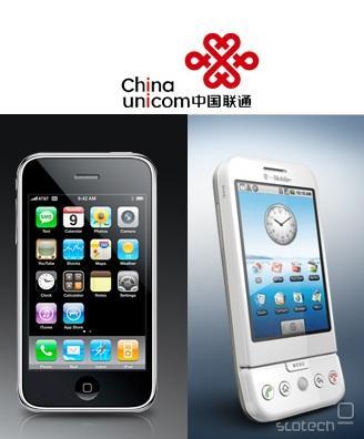 V naboru China Unicom je poleg Androida tudi iPhone