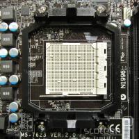 Podnožje AM3 - bo nadaljevalo dolgoletno AMD-jevo združljivost med generacijami?