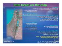 Intelova prisotnost v Izraelu