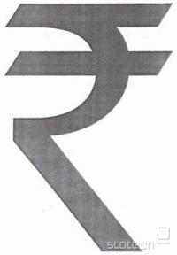Nov simbol za indijsko rupijo