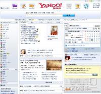 Vstopna stran Yahoo Japan