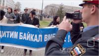 Baikal Environmental Wave na demonstracijah