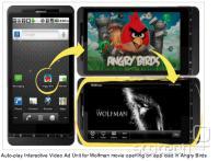 Dokler bo oglase možno preskočiti oz. jih ukiniti z nakupom aplikacije bo še vzdržno