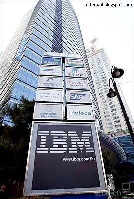 Sedež IBM Korea.