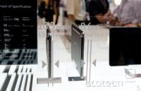 2 mm tanjši od predhodnika, le delček mm tanjši od iPad 2