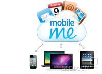 Predhodnika iClouda, Mobile Me, so pestile težave s slabo dosegljivostjo, nedelovanjem e-poštne storitve in predčasnim zaračunavanjem kreditnih kartic. Apple je bil primoran na veliko deliti po več mesecev brezplačne uporabe, postaviti posebno spletno stran s statusom storitve in povečati oddelek za podporo.