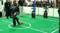 RoboCup 2010, Singapur