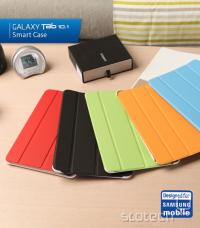 Samsung Smart Case za Galaxy Tab