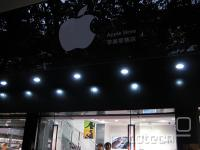 Na resničnih Applovih trgovinah nikoli ne piše 'Apple Store'
