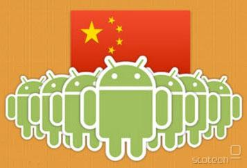 Kitajska bo prihodnjo pomlad imela 1 milijardo uporabnikov mobilnih telefonov (dober posel za ponudnike retencije prometnih podatkov).