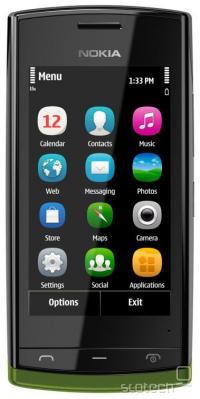 Nokia 500 - prva v družini trimestnih oznak