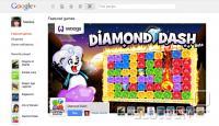 Igre prihajajo na Google+
