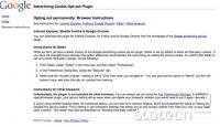 Googlova (sedaj že izginula) navodila za uporabnike brskalnika Safari