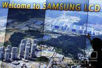 Samsungova največja tovarna za proizvodnjo LCD-jev južno od Seula
