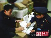 Kitajske oblasti so zaplenile nekaj ipadov.