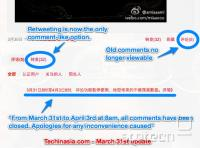 Weibo začasno ne dovoljuje komentiranja