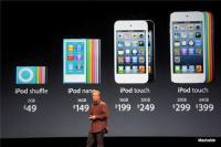 Prenovljeni iPodi.