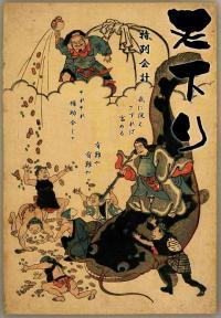 Amakudari.