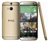 HTC M8, naslednik HTC One (oz. M7) v zlatem odtenku