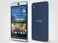 Mnogi HTC Desire EYE enačijo s Kiklopom zaradi velike leče nad zaslonom