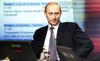 vir: Kremelj